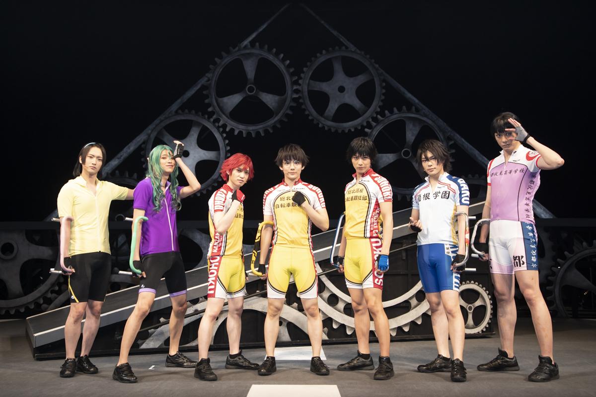 舞台『弱虫ペダル』新インターハイ篇~制・限・解・除~ゲネプロ写真&コメントが到着!