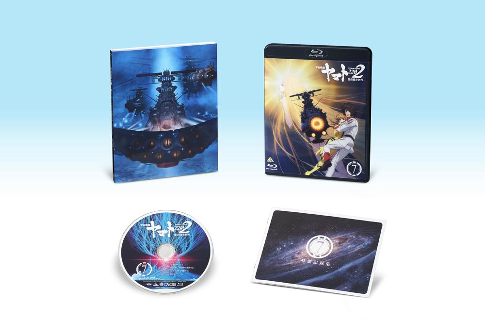 通常版 Blu-ray 第 7 巻 展開写真