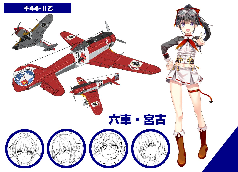 戦翼のシグルドリーヴァの画像 p1_24